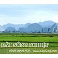 Bán đất Bắc Vân Phong  sinh lời cao chỉ với 2tr8/m2