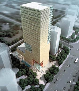 Vicem Tower